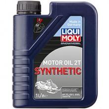 Масло LIQUI MOLY Snowmobil Motoroil 2T Synthetic (синтетическое) для снегоходов 1л.