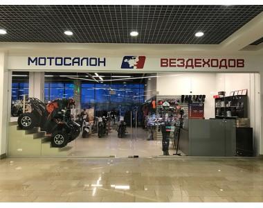 ВЕЗДЕХОДОВ в Нижнем Новгороде
