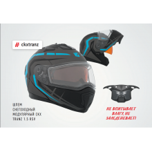 Шлем CKX TRANZ 1.5 RSV