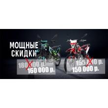 Мощные скидки на мотоциклы KAYO