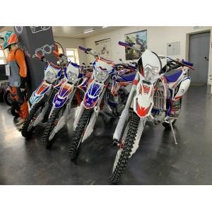 Поступление мотоциклов BSE